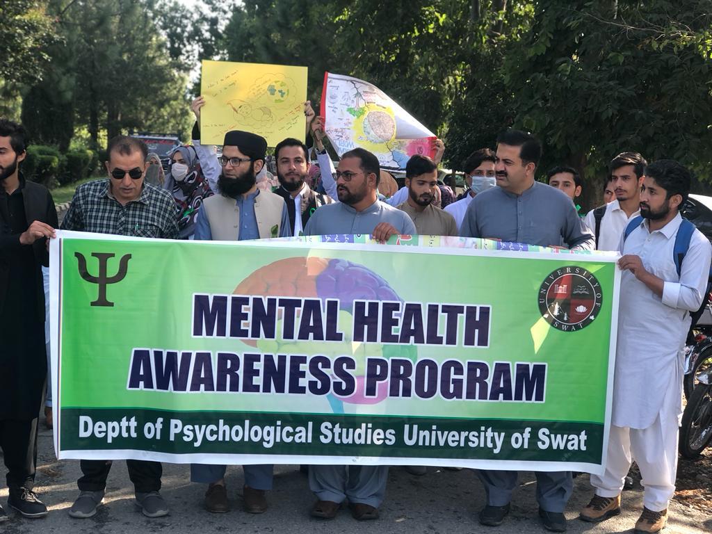سائیکالوجی ڈیپارٹمنٹ یونیورسٹی آف سوات کے زیر اھتمام طلباء میں منشیات سے بچاؤ اور تدارک بارے اگاہی پروگرام